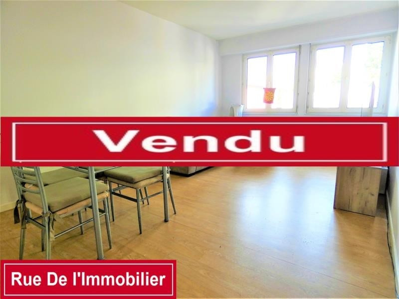 Produit d'investissement appartement Saverne 86 000€ - Photo 1