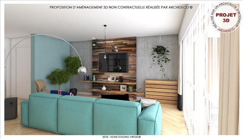 Vente appartement Gières 239000€ - Photo 6
