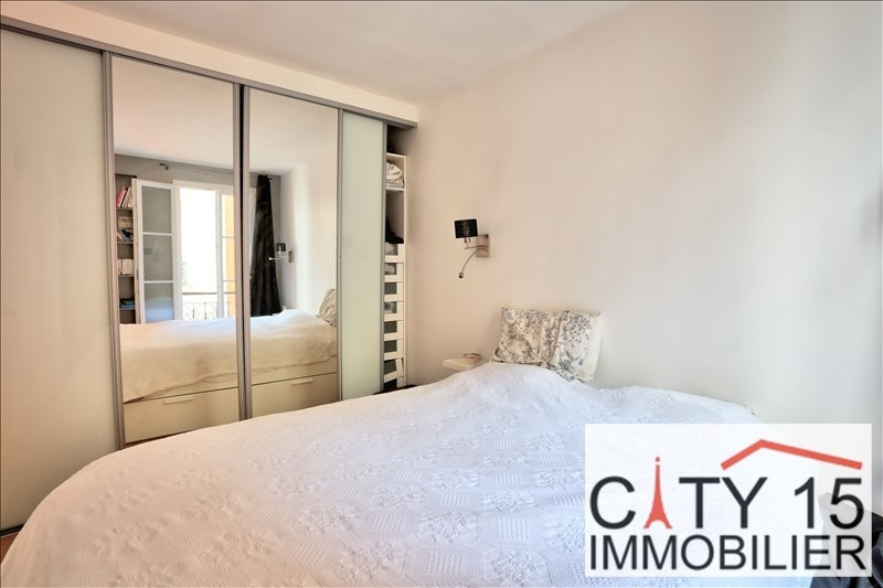 Vente appartement Paris 16ème 435 000€ - Photo 6