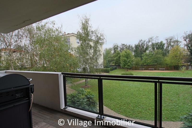 Vente appartement Meyzieu 235000€ - Photo 7