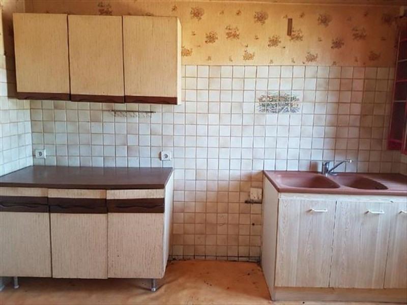 Venta  casa Fossoy 139000€ - Fotografía 2
