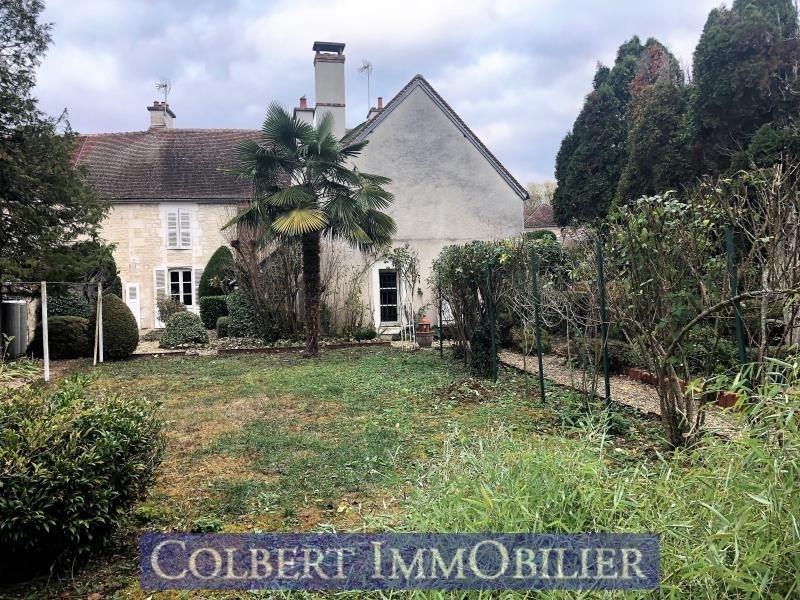 Venta  casa Champs sur yonne 275000€ - Fotografía 12