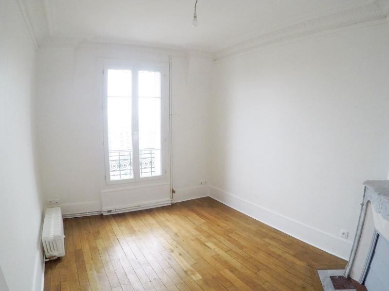 Sale apartment St ouen 390000€ - Picture 6