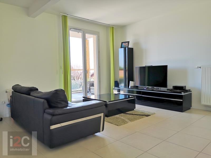 Vendita casa Chevry 490000€ - Fotografia 4