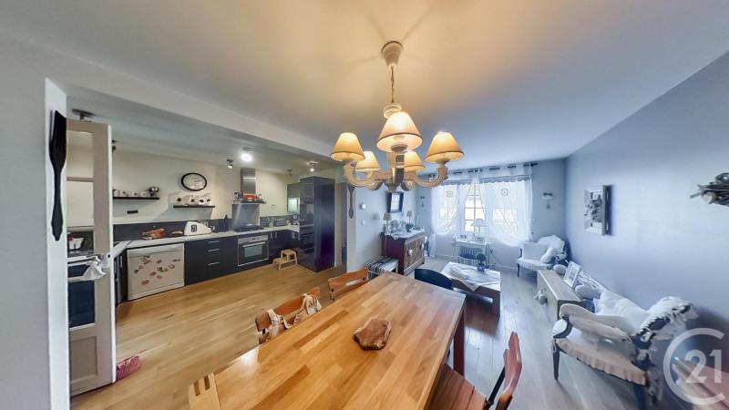 Vendita casa Ifs 228000€ - Fotografia 1