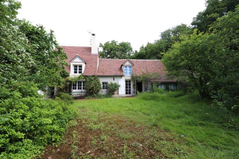 Vente maison / villa Saint germain des pres 130000€ - Photo 10
