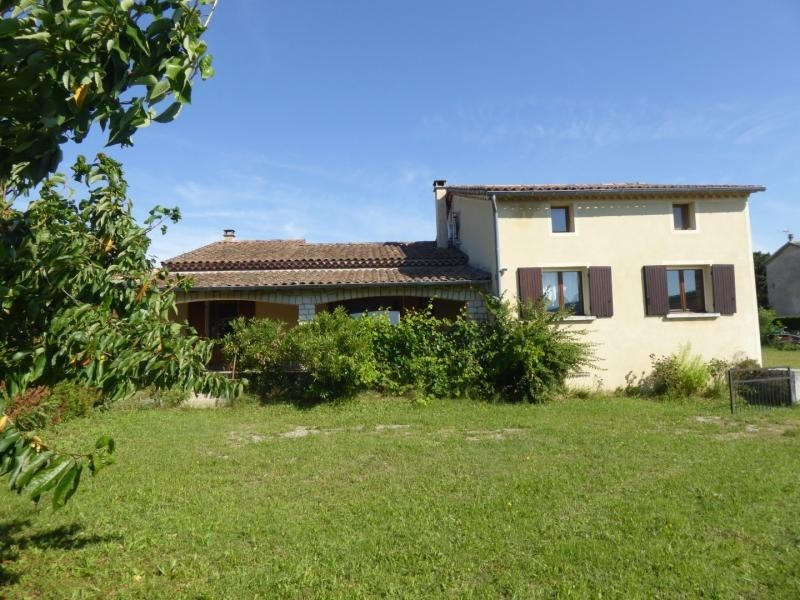 Vente maison / villa Vallon pont d'arc 275 000€ - Photo 5
