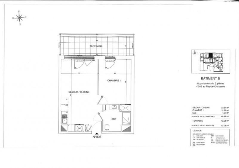 Vente appartement Sautron 195000€ - Photo 5