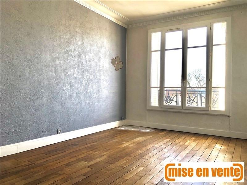 出售 公寓 Nogent sur marne 265000€ - 照片 2