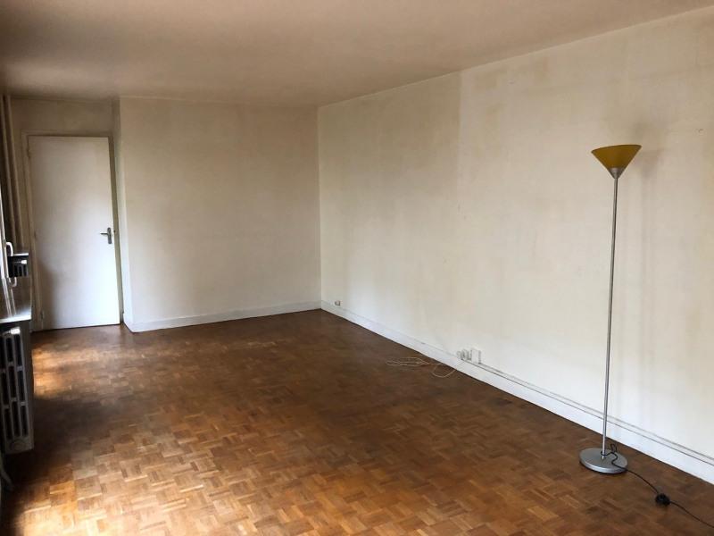 Sale apartment Paris 13ème 549000€ - Picture 8