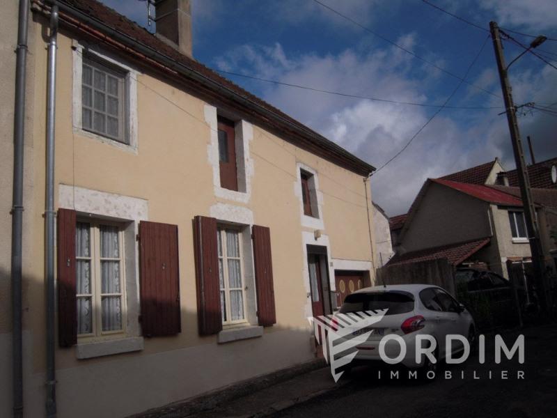 Vente maison / villa Bonny sur loire 70000€ - Photo 1