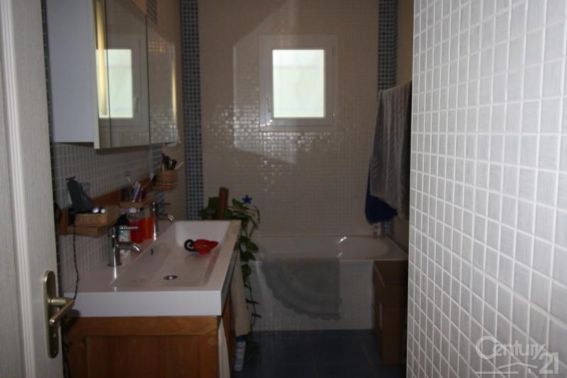Rental house / villa La salvetat st gilles 954€ CC - Picture 5