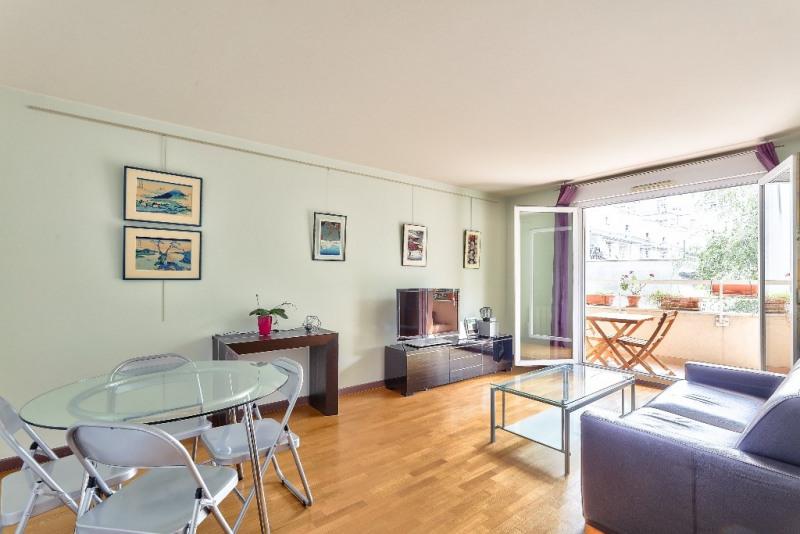 Vente appartement Paris 13ème 548000€ - Photo 1