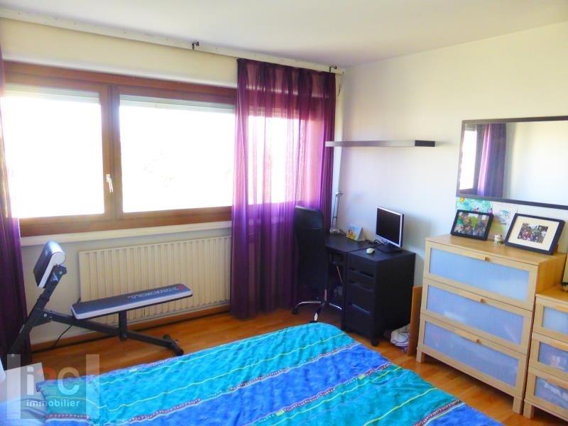 Vendita appartamento Ferney voltaire 215000€ - Fotografia 5