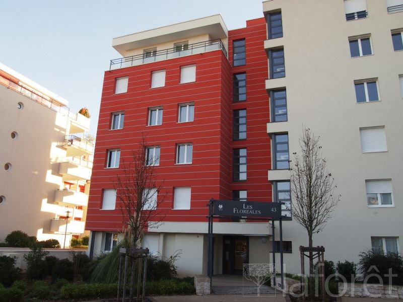 Vente appartement Bourgoin jallieu 229 900€ - Photo 2
