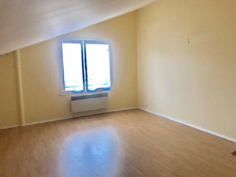 Vente appartement Courcouronnes 118000€ - Photo 2