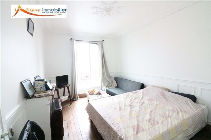 Produit d'investissement appartement Aubervilliers 155000€ - Photo 1