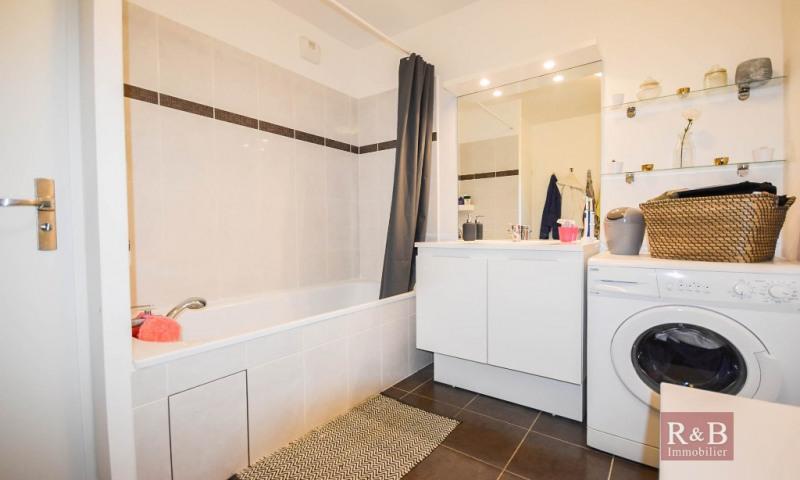 Vente appartement Villepreux 285000€ - Photo 7
