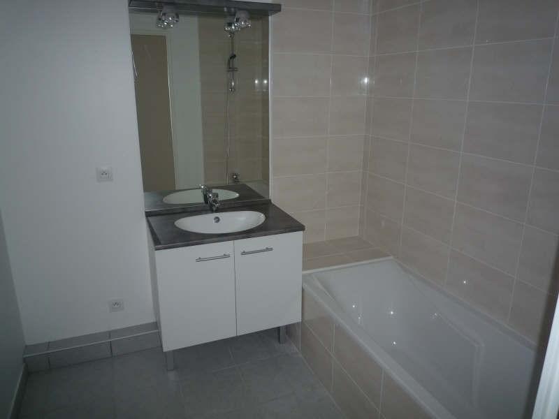 Location appartement Lyon 8ème 740€ CC - Photo 5