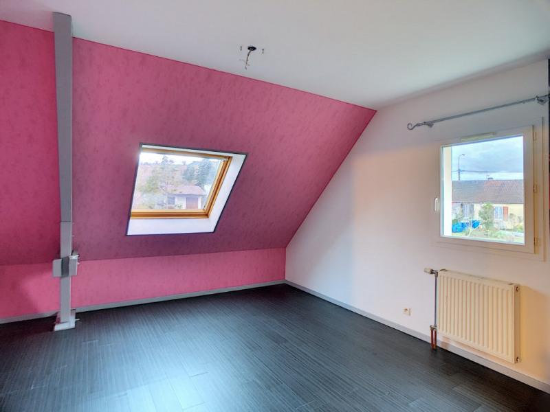 Vente maison / villa Montlucon 200000€ - Photo 6