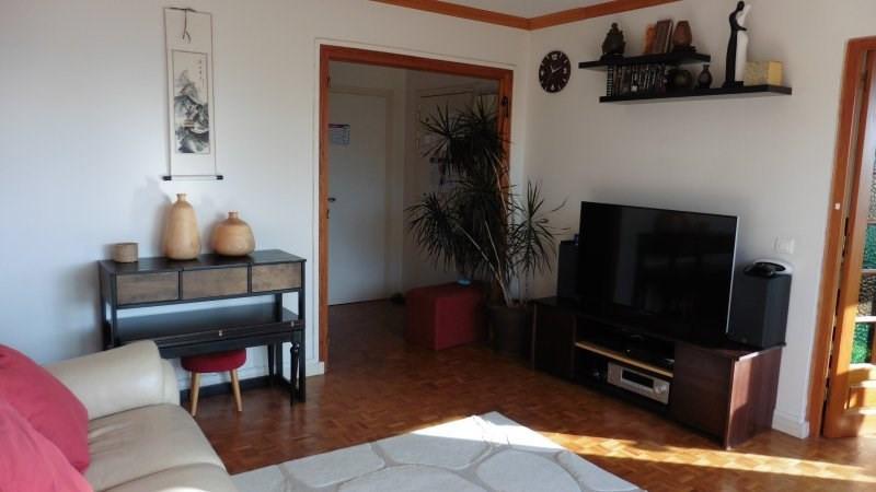 Продажa квартирa Villennes-sur-seine 245000€ - Фото 6