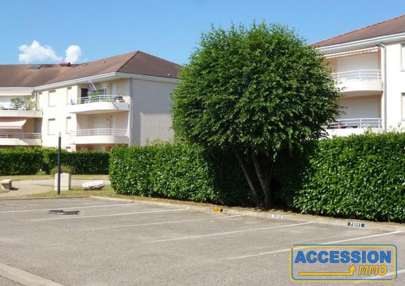 Vente appartement Dijon 4500€ - Photo 2