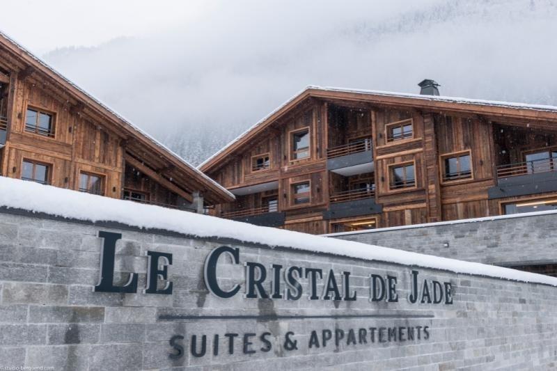 Vente de prestige appartement Chamonix mont blanc 470833€ - Photo 1