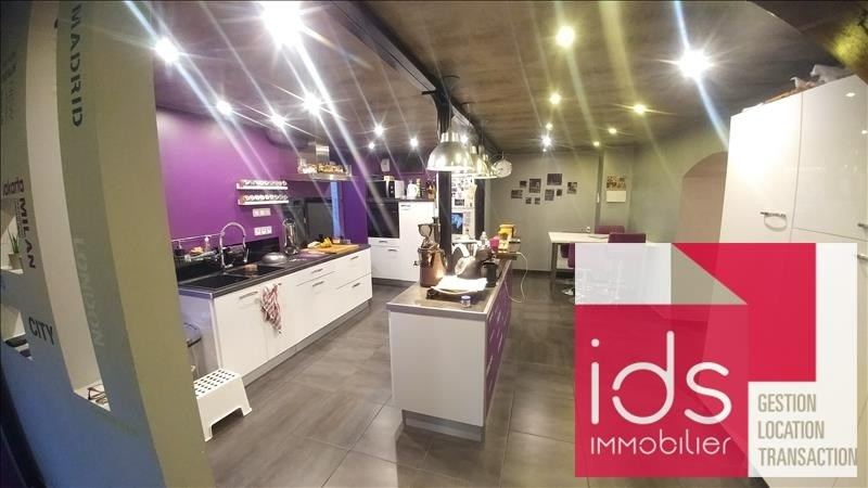 Vente maison / villa La chapelle du bard 210 000€ - Photo 3