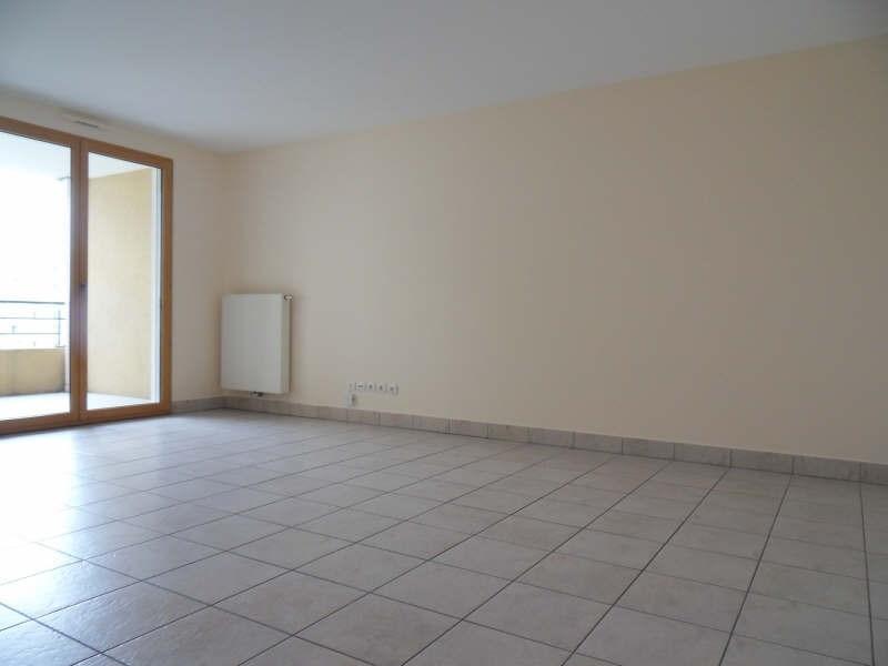Location appartement Villeurbanne 764€ CC - Photo 5