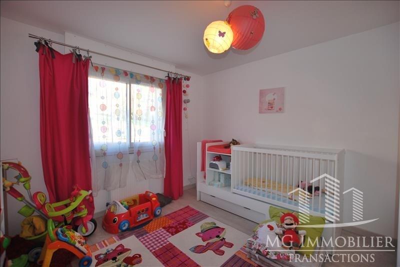 Deluxe sale house / villa Montfermeil 352000€ - Picture 6