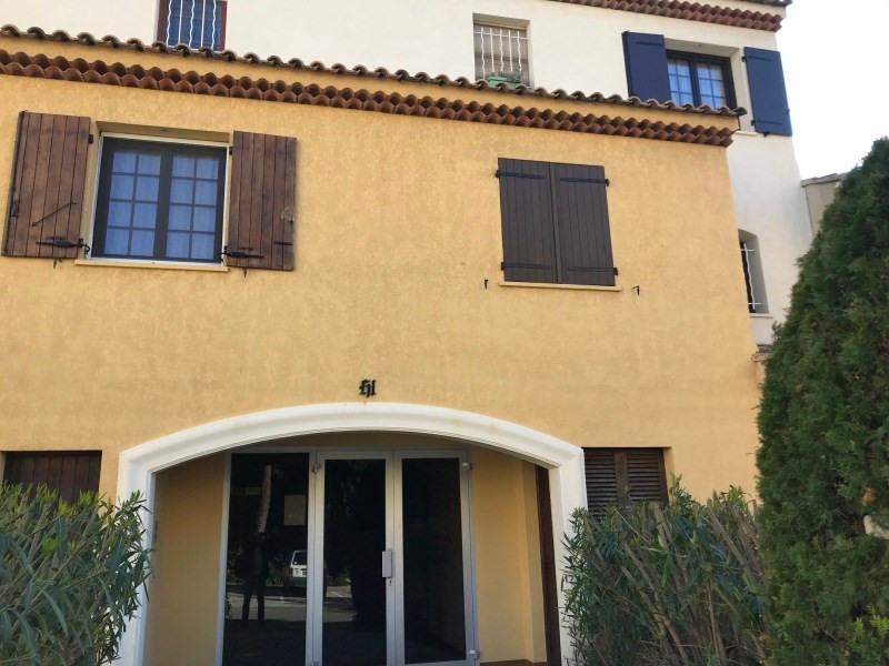 Rental apartment La valette-du-var 650€ CC - Picture 8