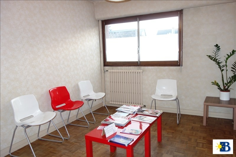 Location bureau Chatellerault 550€ HT/HC - Photo 1