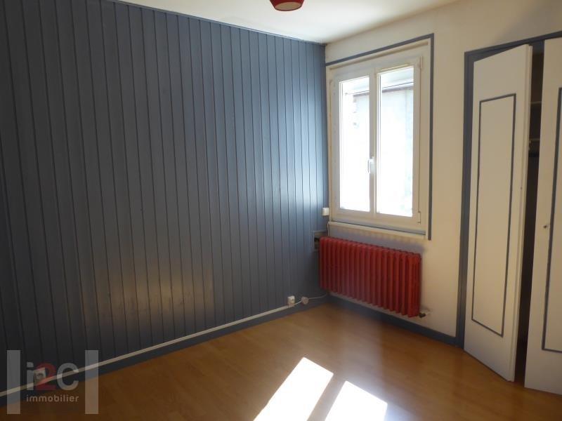 Venta  casa Challex 250000€ - Fotografía 5