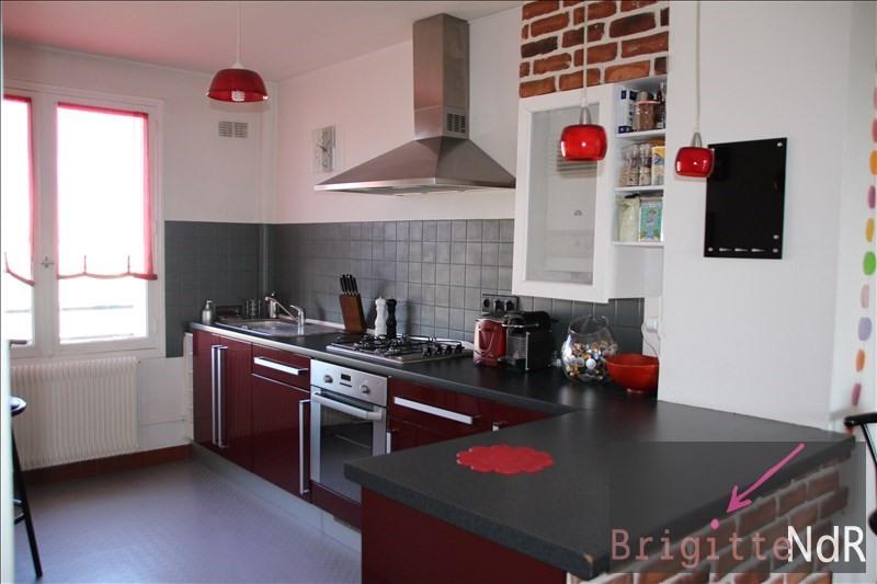 Vente appartement Limoges 76000€ - Photo 4