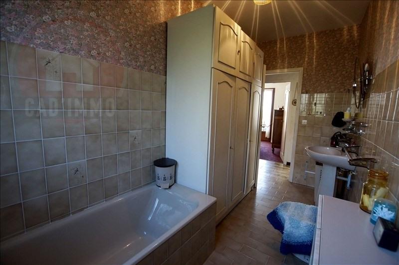 Sale house / villa Lembras 255000€ - Picture 14