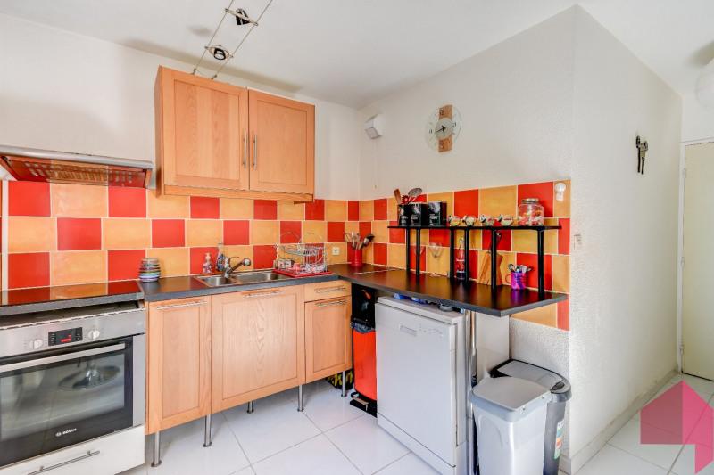 Vente appartement Castanet-tolosan 165000€ - Photo 7