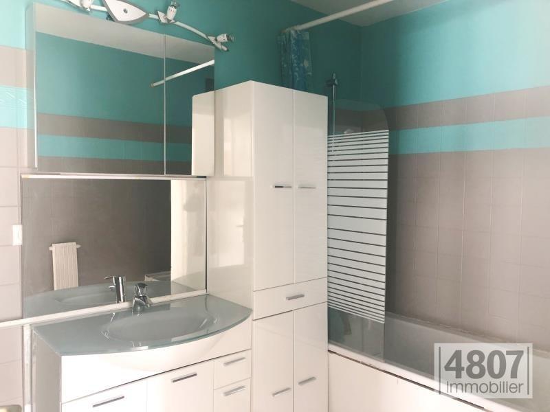 Vente appartement Sallanches 225000€ - Photo 3