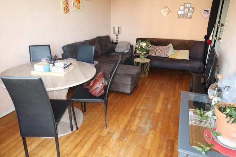 Location appartement Limoges 435€ CC - Photo 2