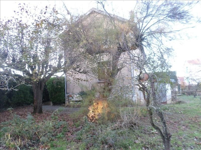 Vente maison / villa Chauvigny 70000€ - Photo 2