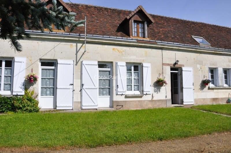 Vente maison / villa Vendome 230780€ - Photo 17