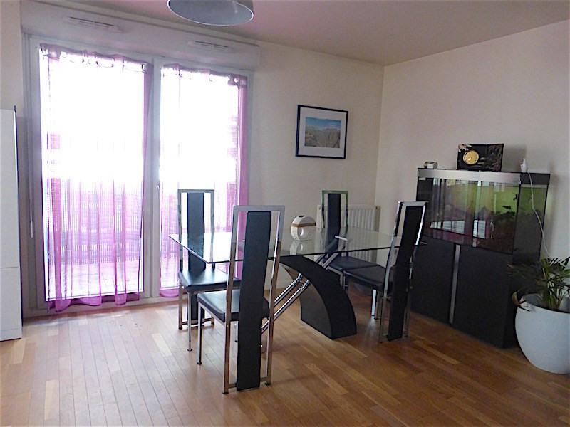 Vente appartement Massy 320000€ - Photo 2