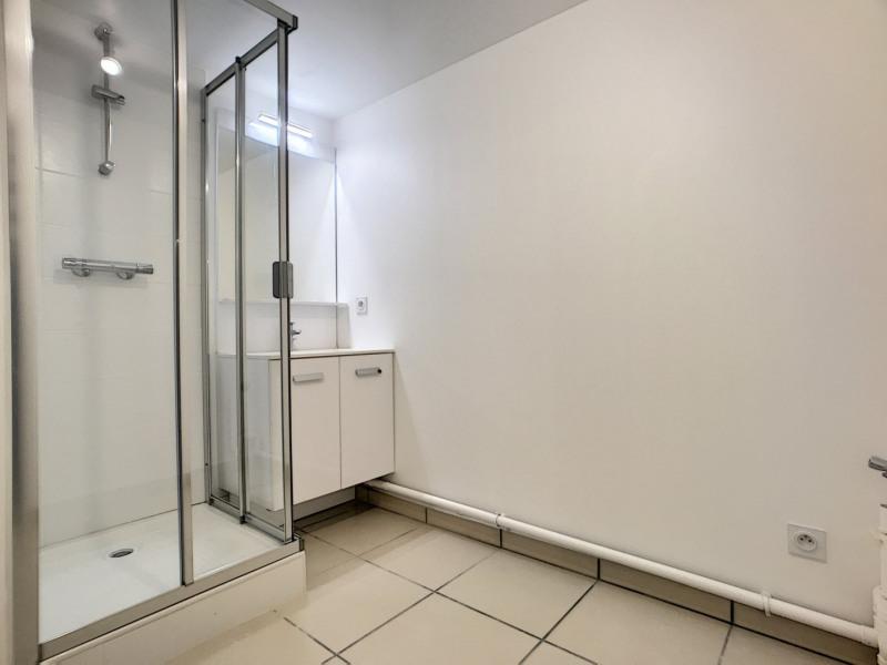 Location appartement Lyon 7ème 1180€ CC - Photo 7