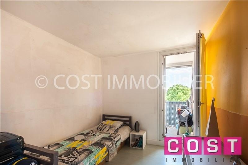 Vendita appartamento Asnieres sur seine 259000€ - Fotografia 6
