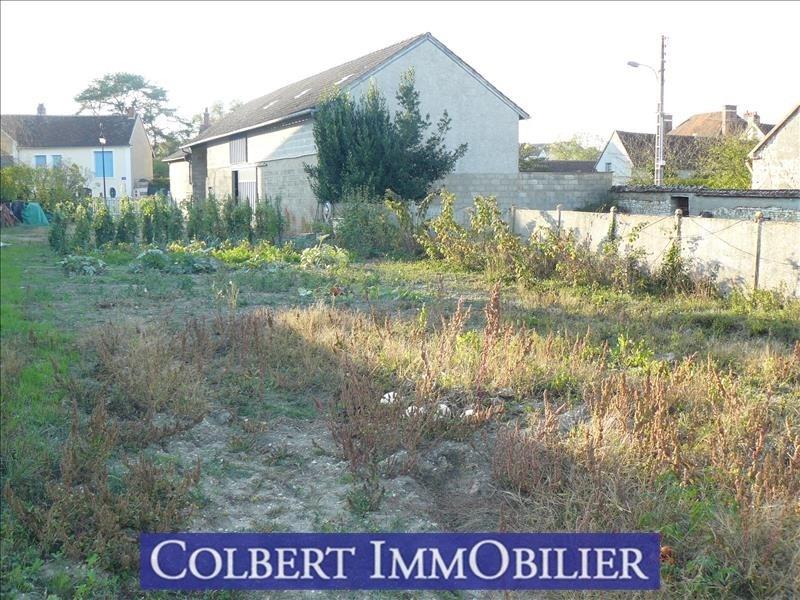 Verkoop  huis Seignelay 109000€ - Foto 7
