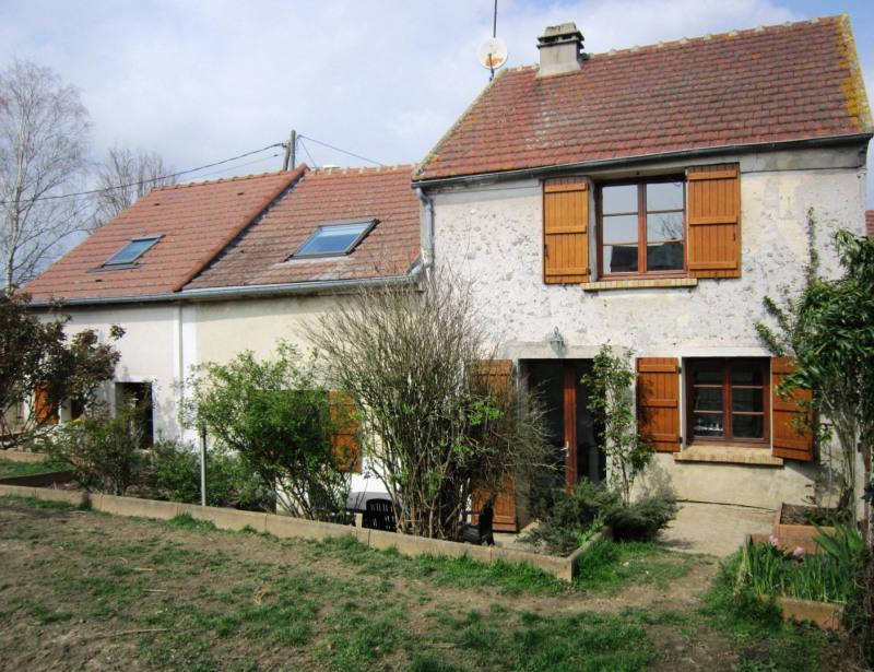 Vente maison / villa La ferte sous jouarre 199000€ - Photo 10