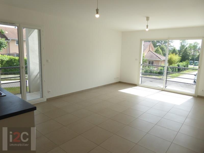 Vendita appartamento Prevessin-moens 367500€ - Fotografia 4
