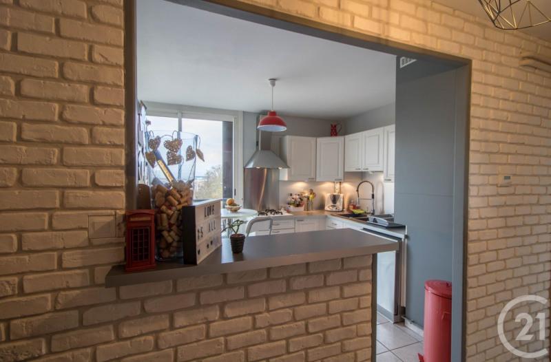 Rental apartment Colomiers 680€ CC - Picture 4