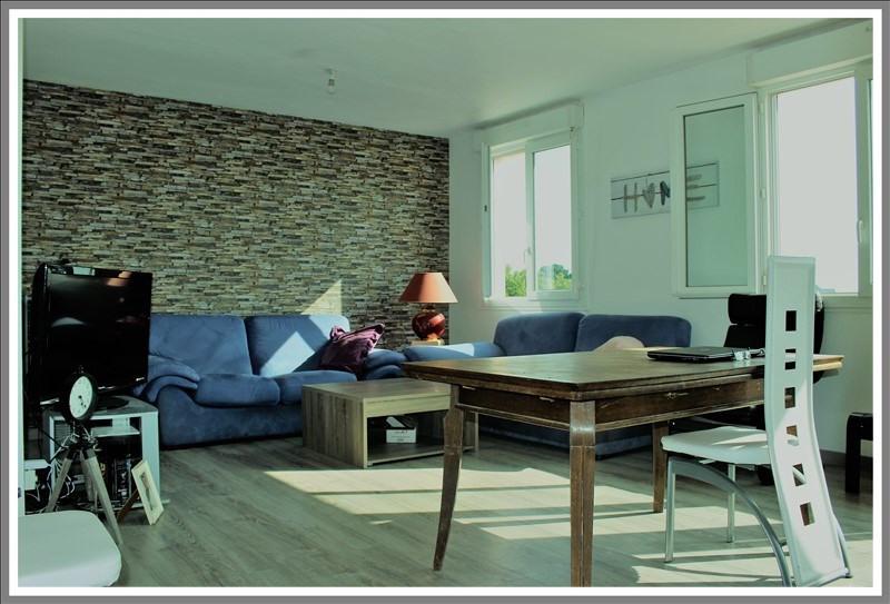 Vente appartement Lorient 138450€ - Photo 1