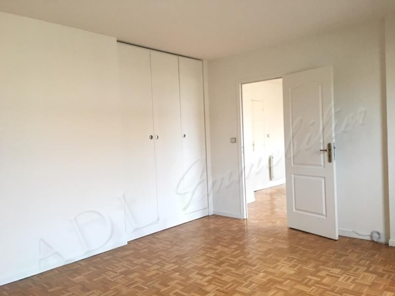Vente appartement Chantilly 319 000€ - Photo 4