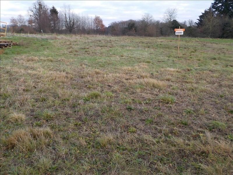 Vente terrain La ferte sous jouarre 83000€ - Photo 1